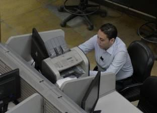 """بورصة الكويت تعلن إتمام صفقة """"المصرية الكويتية"""" بقيمة 3.4 مليون دينار"""