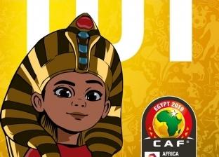بالفيديو| الإعلان التشويقي لفيلم تميمة كأس الأمم الأفريقية 2019