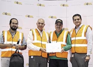 «جنرال موتورز مصر» تحتفل مع موظفيها بـ«أسبوع السلامة العالمى»