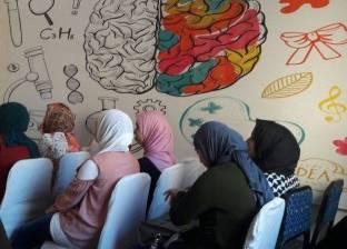 """""""مستقبل وطن""""ينظم دورة تدريبية لتأهيل الشباب لسوق العمل بكفر الشيخ"""