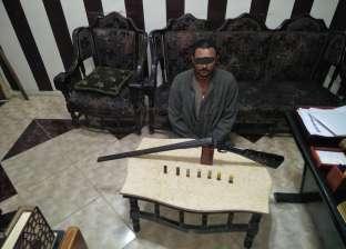 """""""الداخلية"""": ضبط 243 قطعة سلاح و341 قضية مخدرات في حملات أمنية"""