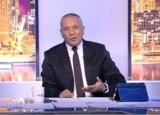 """أحمد موسى: """"لو مرسي في بلد تانية غير مصر كان اتعدم"""""""