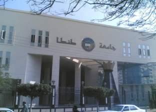"""ندوة في جامعة طنطا عن """"الدروس المستفادة من حرب أكتوبر"""""""