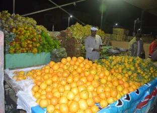 توفير الخضروات والفاكهة بأسعار مخفضة للمواطنين في الوادي الجديد