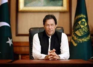 """""""عملية لاهور"""".. أول مؤتمر للسلام في أفغانستان برعاية باكستانية"""