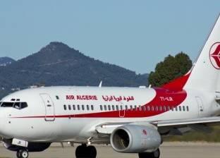 الخطوط الجوية الجزائرية تعلق الرحلات إلى ميلانو بسبب كورونا