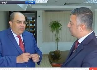 البنك الدولي: مصر تستطيع زيادة معدلات نموها لأكثر من 6% العام المقبل