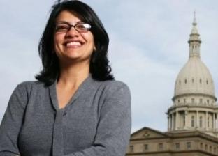 رشيدة طليب أول امرأة مسلمة تفوز بمقعد في مجلس النواب الأمريكي