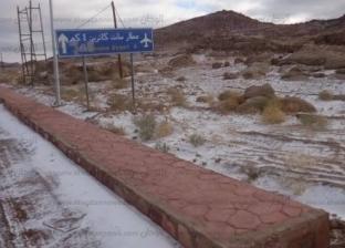 درجات الحرارة وطقس اليوم الخميس: القاهرة 7.. وتصل في كاترين لـ3-