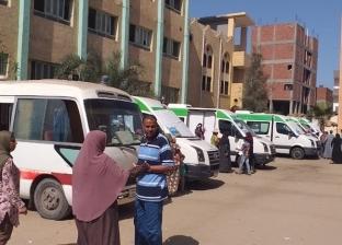 قوافل طبية مجانية تبدأ عملها بمستشفيات البحر الأحمر