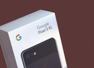 """""""جوجل"""" تطرح هواتفها الجديدة اليوم """"رسميا"""" عقب مؤتمر صحفي"""