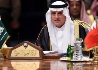 السعودية تدعم مكافحة الإرهاب في الساحل الإفريقي بـ100 مليون يورو