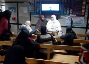 """""""ختان الإناث والعنف ضد المرأة"""" ندوة بمستشفى العامرية"""