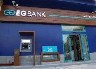 """""""المصري الخليجي"""": البنك استقبل 20 ضعف عدد العملاء بعد تحرير سعر الصرف"""