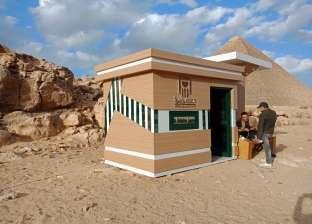بالصور| توفير وحدات خدمية للزوار في منطقة أهرامات الجيزة