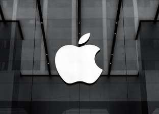 «أبل» تطلق تحديث «iOS 14.8» بعد اكتشاف ثغرة أمنية في هواتف أيفون