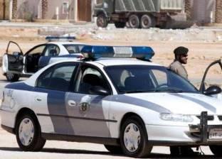 السعودية.. الجهات الأمنية تتدخل لحماية فتاة في حفر الباطن
