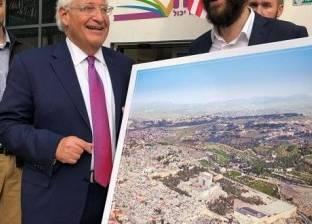 السفير الأمريكي يتوقع مزيدا من التأخير في طرح خطة السلام للشرق الأوسط