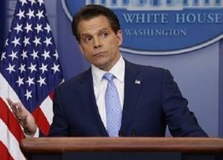 """مدير اتصالات البيت الأبيض المُقال """"ميت"""" في دليل خريجي جامعة هارفارد"""