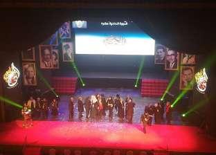 """وزيرة الثقافة تكرم 25 فنانا وكاتبا مسرحيا خلال افتتاح """"المسرح العربي"""""""