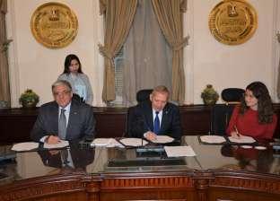 إطلاق مدرسة إليكترو مصر بالتعاون مع الغرفة التجارية الفرنسية