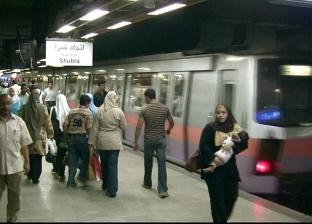 مترو الأنفاق: سحب القطار المعطل إلى ورش الصيانة بشبرا الخيمة