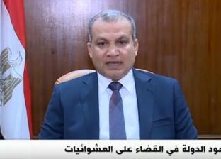 خالد صديق: 10.4 مليار جنيه لتطوير المناطق العشوائية في القاهرة
