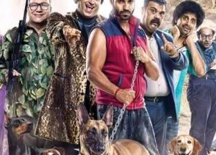 """أحمد فتحى ينشر """"بوستر"""" فيلم """"كلب بلدي"""" تمهيدا لعرضه في عيد الأضحى"""
