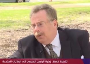 عضو سابق بالكونجرس: مصر أحد أعمدة الاستقرار في المنطقة العربية الصعبة