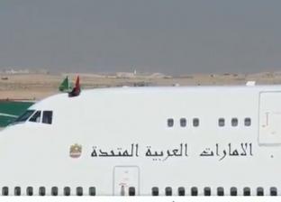 بث مباشر| العاهل السعودي يستقبل الوفود المشاركة بالقمة الخليجية الـ39