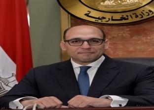 وزارة الخارجية تنفي سحب السفير المصري في روما