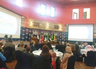 نائب وزير الخارجية: مستقبل الشباب الأفريقي لا يمكن تخيله بدون تعليم