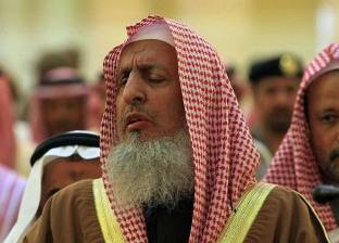 مفتي السعودية يحذر من الأعمال التخريبية خلال الحج: أبلغوا الأمن