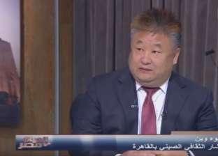 المستشار الصيني: مواطنونا ما زالوا يحفظون بعض أسماء الأفلام المصرية