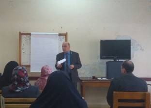 بالصور| مديرو إدارات تعليمية بالغربية يتفقدون المدارس لمتابعة أنشطتها