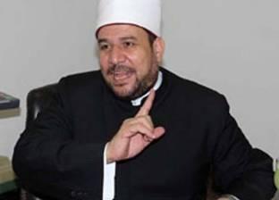 وزير الاوقاف يهنئ شيخ الأزهر لمنحه الدكتوراه الفخرية بأندونيسيا
