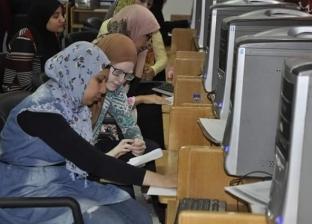 التخصصات التكنولوجية.. مجالات يحتاجها سوق العمل بعيدا عن كليات القمة