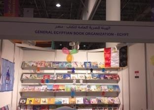 """""""هيئة الكتاب"""" تشارك في مهرجان الشارقة للطفل بمجموعة كبيرة من العناوين"""