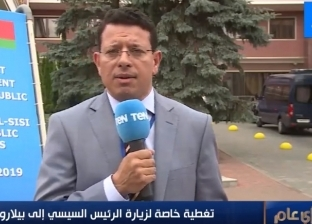 عمرو عبد الحميد: زيارة السيسي النصب التذكاري في بيلاروسيا لفتة رائعة
