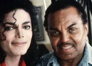 وفاة والد مايكل جاكسون عن عمر 89 عامًا