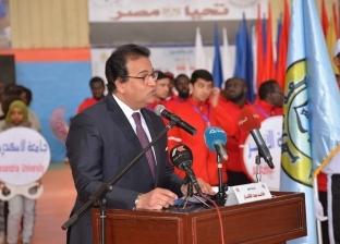 «عبد الغفار»: مصر حريصة على التعاون المشترك مع الدول الأفريقية