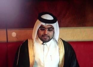 معارض قطري: الدوحة تخترق المواثيق الدولية لحقوق الإنسان