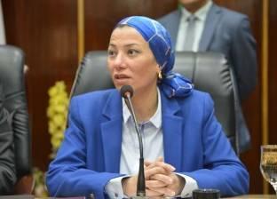"""وزيرة البيئة: تقرير """"فوربس"""" حول تلوث القاهرة استند إلى بيانات مغلوطة"""