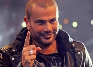 """بالفيديو.. عمرو دياب يطرح أغنية """"يا بلدنا يا حلوة"""" على """"يوتيوب"""""""