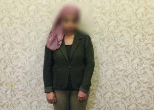 ضبط سيدة بالقاهرة لقيامهما بترويج عملات محلية مقلدة
