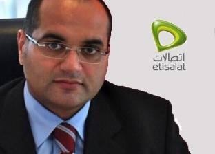 """""""اتصالات مصر"""": الدولة تحصل على 40٪ من إيرادات شركات المحمول سنويا"""