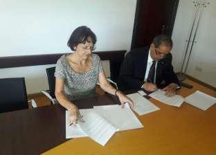 """""""أعمال إسكندرية"""": بروتوكول تعاون مع سفارة التشيك لدعم التدريب المهني"""