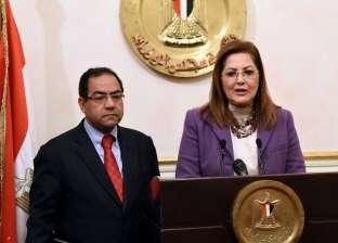 """الجمعة.. وزيرة التخطيط ضيفة منة فاروق على """"دريم"""""""