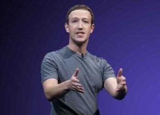 مصريون يطالبون مؤسس فيس بوك بتعويض مادي.. والتهامي: مش مسامحك يا مارك