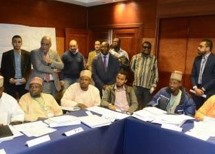 """وفد من """"اتحاد الجامعات الإفريقية"""" يزور المنظمة العالمية لخريجي الأزهر"""